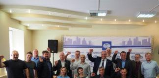 Делегаты и гости Внеочередного Съезда МПРОТ 11.08.2019